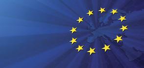 ЕС удължи с още една година санкциите срещу режима в Сирия
