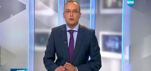 Спортни новини (29.05.2017 - централна)