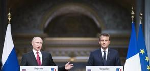 Макрон иска да засили партньорството между Франция и Русия (ВИДЕО+СНИМКИ)