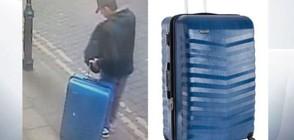 Публикуваха снимка, на която терористът от Манчестър носи син куфар (ВИДЕО+СНИМКИ)