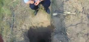 Спасиха дете, паднало в дълбок пресъхнал кладенец (ВИДЕО)