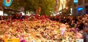 Бдение в памет на жертвите от атентата в Манчестър