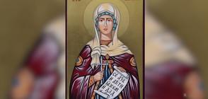 Почитаме Света Емилия (ВИДЕО)