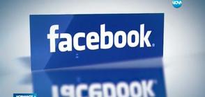 Бойкот на Facebook: Илон Мъск изтри страниците си в мрежата