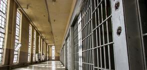 10 дни без следа от беглеца от затвора в Стара Загора