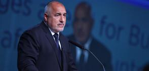 Борисов: Няма страна, която да каже, че няма риск от тероризъм
