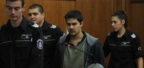Осъдиха Джон Терориста за подготовка на терористичен акт