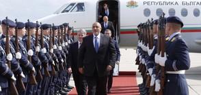 Германският президент към Борисов: Европа има нужда от вас (ВИДЕО+СНИМКИ)