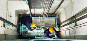 Жена е с опасност за живота след падане в асансьорна шахта (ВИДЕО)
