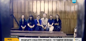 """В """"Миролюба Бенатова представя"""" очаквайте: Медиците след СПИН процеса - 10 г. свобода"""