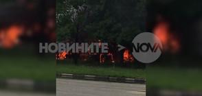 Автобус на градския транспорт се запали в София (ВИДЕО+СНИМКИ)