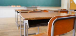 Полицията разследва побоя над учителка в столично училище