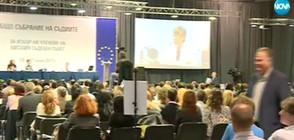 Съдиите обсъждат кои да са членовете им във ВСС