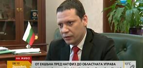ОТ НАТФИЗ ДО ОБЛАСТНАТА УПРАВА: Губернаторът Илиан Тодоров за първи път пред камера - само по NOVA