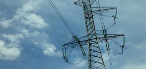 Как ще се променят цените на тока от 1 юли?