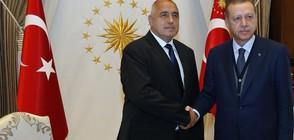 КЛЮЧОВА ВИЗИТА: Борисов на четири очи с Ердоган и Йълдъръм (ВИДЕО+СНИМКИ)