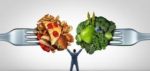 Как да отслабнем, ако ядем много?