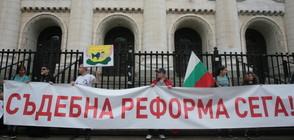 Хиляди българи - на марш с искане за правосъдна реформа (ВИДЕО+СНИМКИ)
