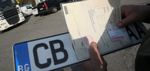 Край на бюрокрацията при купуването на кола?