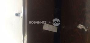 """Жена е убита в столичния квартал """"Хиподрума"""" (ВИДЕО+СНИМКИ)"""