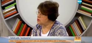 Татяна Дончева: Външната ни политика е в ръцете на лаици