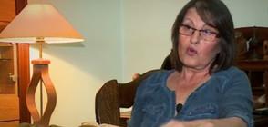 ЖИВОТ СЛЕД СМЪРТТА: Историята на д-р Брюкнер, намушкана 25 пъти от сина си