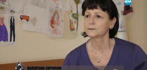 """""""Миролюба Бенатова представя"""": Медиците след Либия – свободата на Сиропуло"""