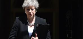 """""""Файненшъл таймс"""": Лондон предлага 20 млрд. евро обезщетение за Brexit"""