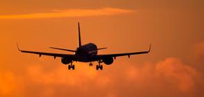 Кога се налага самолет да кацне извънредно?