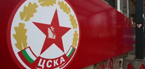 Феновете на ЦСКА протестират срещу решението на УЕФА, отиват в Нион