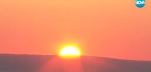 РИТУАЛ: В Кабиле посрещнаха слънцето по древен тракийски обичай (ВИДЕО)