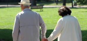 Парламентът одобри увеличението на минималната пенсия