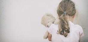 6 от 10 деца редовно са подложени на насилие