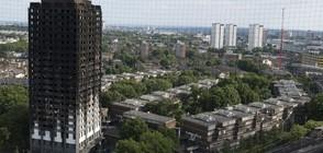 Песента, посветена на пожара в лондонския блок, оглави музикалните класации (ВИДЕО)