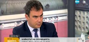 Жельо Бойчев: Възразяваме срещу опита да бъде цензурирана опозицията