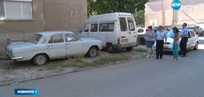 СРЕЩУ ИЗОСТАВЕНИТЕ КОЛИ: Акция в Димитровград, глобяват до 500 лв.