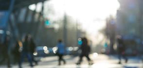 ПРЕДЛОЖЕНИЕ: Всички улици в България – изписани на кирилица