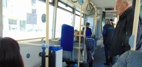 Млад мъж нападна шофьор на автобус в София