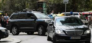 Проверка в НСО на хората, отговорни за сигурността на колите