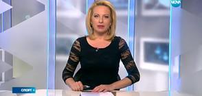 Спортни новини (22.06.2017 - централна)