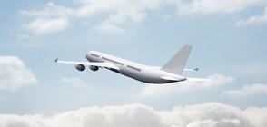 83-годишна жена осъди авиокомпания заради сменено място в самолет