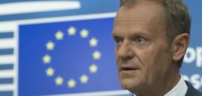 ЕС реши да създаде европейска система за сътрудничество в отбраната