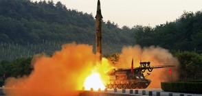 Северна Корея извърши изпитание на нов двигател за балистична ракета