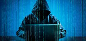 Руски хакери търгували с лични данни на британски министри