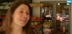 Жена издирва кой й плати сметката в магазина