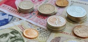МТСП иска повишаване на минималния гарантиран доход
