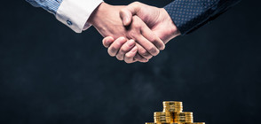 ПРЕДЛОЖЕНИЕ: Дълговете към частни фирми да отпадат след 10 години