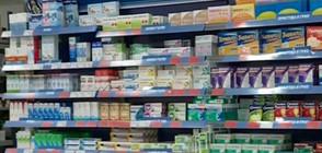 ХРОНИЧЕН ПРОБЛЕМ: Къде изчезват лекарствата за тежко болни пациенти?