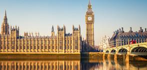 Британският парламент – мишена на кибератака