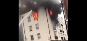 Пожар избухна в жилищна сграда в Лондон (ВИДЕО)